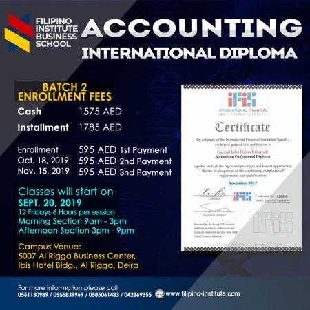 Accounting International Diploma